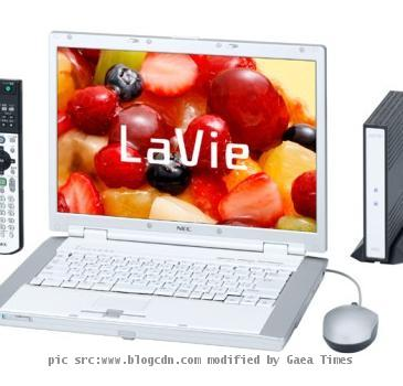 Lavie Laptop