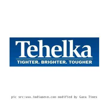 Tehelka Magazine Names 15 Tax Evaders