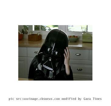 Darth Vader Commercial