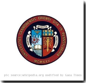 Seal of Gannon University for use in article about said universidad. Univ-logo