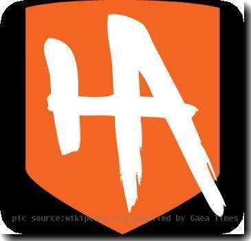 New Honor Academy logo.