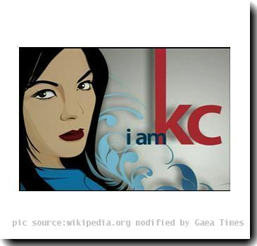 I Am KC logo Source: abs-cbnglobal.com