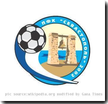 PFC Sevastopol badge