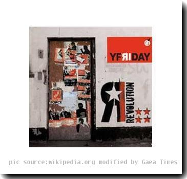 Album cover from the YFriday album Revolution. Taken from the official YFriday website at the original image URL is