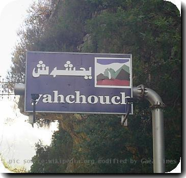Entrance of Yahchouch.