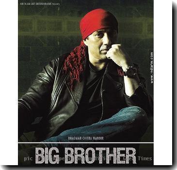 Big_Brother_movie_59262_O
