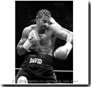 David Haye vs Ismail Abdoul, EBU (European) Cruiserweight Title
