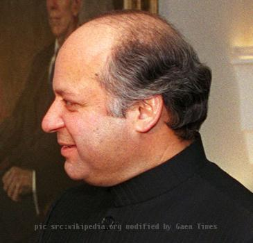 Cropped from ImageSecretary of Defense William S. Cohen welcomes Nawaz Sharif.jpg