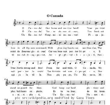 PNG image of lyrics to