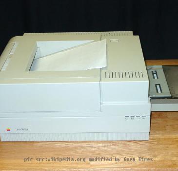 File:Apple Laserwriter II