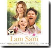 I am Sam ?? ?? ??