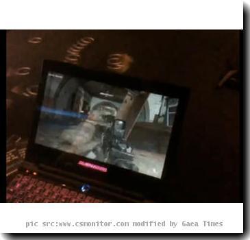 Re: Alienware M11X