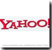 yahoo logo png with Pretty close huh At least the Y A and H looked similar to me Dados  236 x60   png