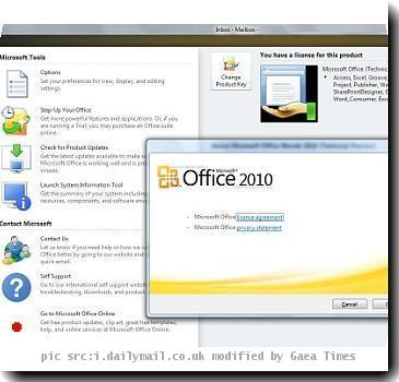 Re: Microsoft Office 2010