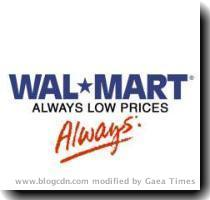 According to watchdog group WakeUpWalmart com  the number of Wal Mart employees who were insured by programs from the global retailer actually shrank in 2006  contradicting statement by the