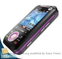 Motorola A455