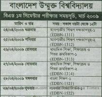 Bangladesh Open University  exam schedule for B Ed 1st semester   B Ag Ed of 091 term   BBA 2nd   4th level