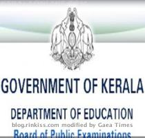 Kerala SSLC Exams results have been announced today   check the results in following links         1